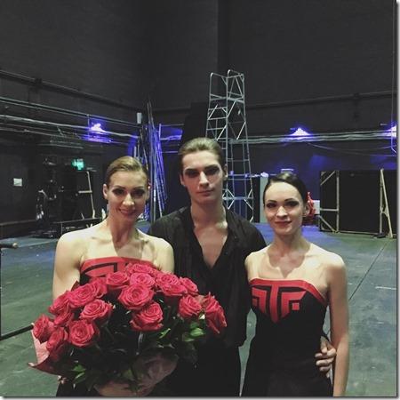 Екатерина Кондаурова Роман Мылышев Екатерина Иванникова