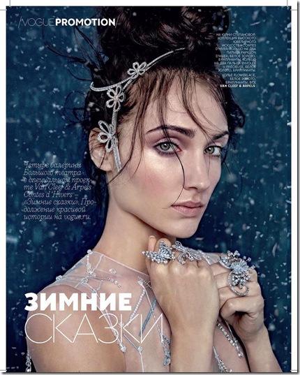 Юлия Степанова в Vog