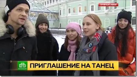 Сквэр-данс артистов Мариинского театра