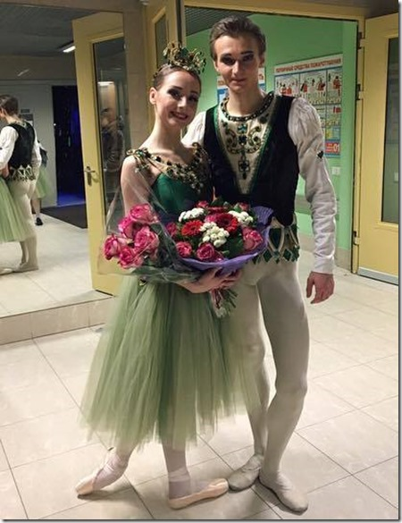 Анастасия Лукина со своим партнером в Изумрудах Александром Сергеевым