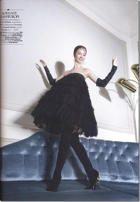 Рената Шакирова - солистка балета Мариинского театра