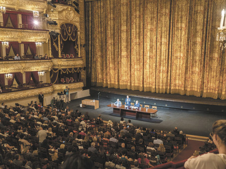 Сбор труппы Большого театра России