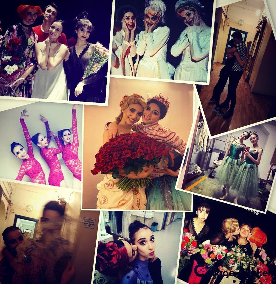 Лаура Фернандес-Громова и ее друзья